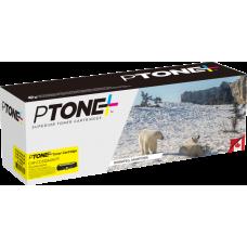 Compatible HP CF382A (312A) Toner Jaune (EHQ)