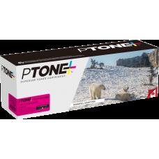 Compatible HP CF383A (312A) Toner Magenta (EHQ)