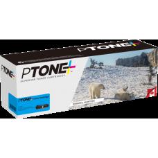 Compatible HP CE261A (648A) Toner Cyan (EHQ)